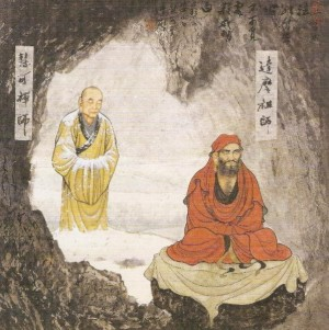 Bodhidharma în meditaţie