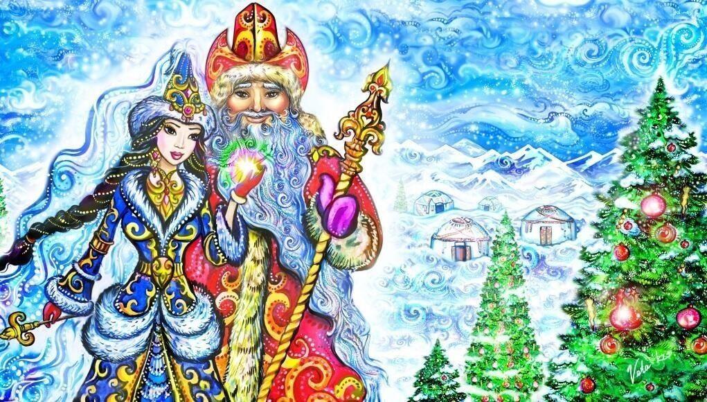Ayaz Ata şi Kar Kiz
