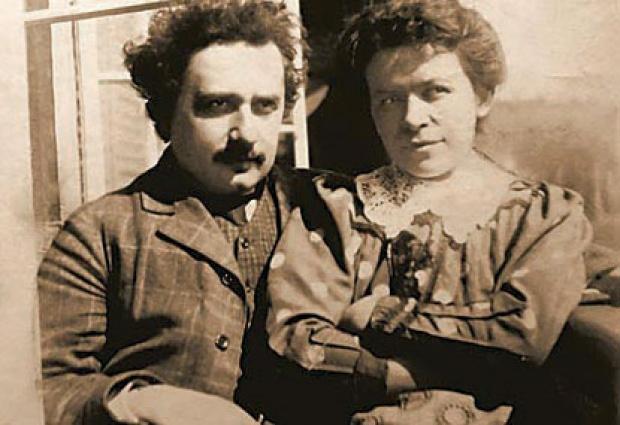 Albert şi Mileva