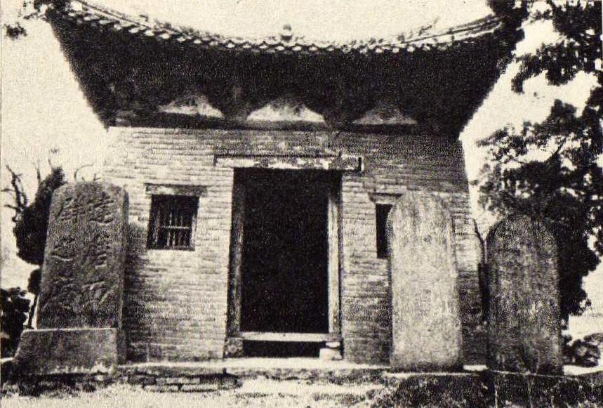 Clădire din Templul Shaolin la începutul secolului XX