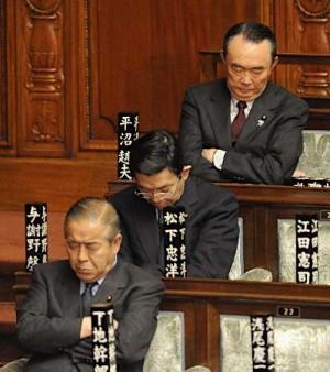 Parlamentari japonezi în inemuri