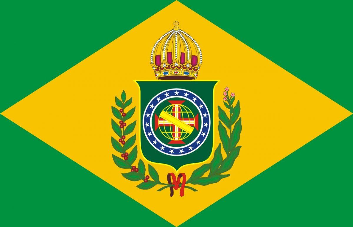 Steagul Imperiului Braziliei